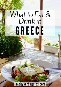 What to Eat & Drink in Greece